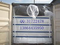 Click image for larger version.  Name:FL-Liner Inflated in the container_0副本.jpg Views:515 Size:77.6 KB ID:36269