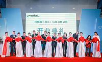 Click image for larger version.  Name:Coperion_Nanjing_Opening_2015.jpg Views:104 Size:101.9 KB ID:45021