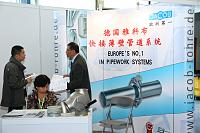 Click image for larger version.  Name:Jacob_Pipework_Sys_IPB_2014_Shanghai.jpg Views:81 Size:235.6 KB ID:42394